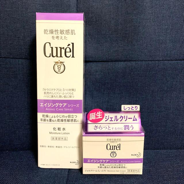 Curel(キュレル)の新品未開封 キュレル エイジングケア 化粧水&ジェルクリーム コスメ/美容のスキンケア/基礎化粧品(化粧水/ローション)の商品写真