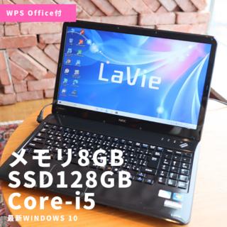 NEC SSD128GBでサクサク/8GB/Webカメラ/Windows10