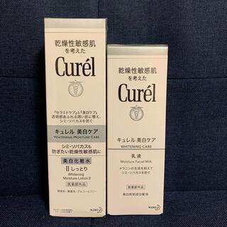 Curel - 新品未開封 キュレル 美白ケア 化粧水&乳液