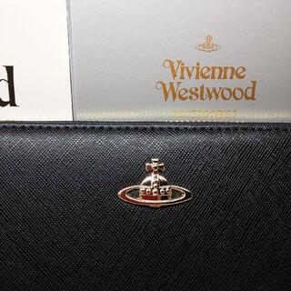 Vivienne Westwood - ヴィヴィアン ウエストウッド Vivienne Westwood長財布 ブラック