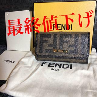 FENDI - 超美品 FENDI キーケース6連 保存袋と箱付き