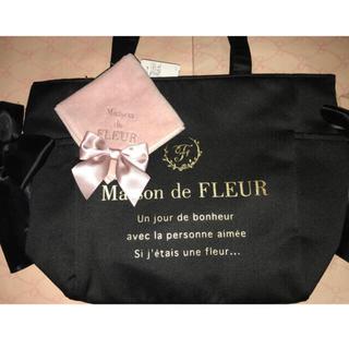 Maison de FLEUR - ピンク タオル 池袋限定クリアポケットサイドリボントートバッグ メゾンドフルール