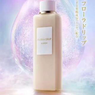 アルビオン フローラドリップ 2袋 化粧液 サンプル