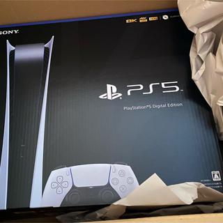 プレイステーション(PlayStation)の新品 未開封 PS5  デジタルエディション(家庭用ゲーム機本体)