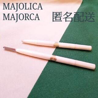 マジョリカマジョルカ(MAJOLICA MAJORCA)の1度のみ使用◆マジョリカマジョルカ ブローカスタマイズ アイブロウペンシル(アイブロウペンシル)