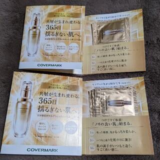 カバーマーク(COVERMARK)のカバーマーク【モイスチュア チャージ セラム】(導入美容液)12包(美容液)