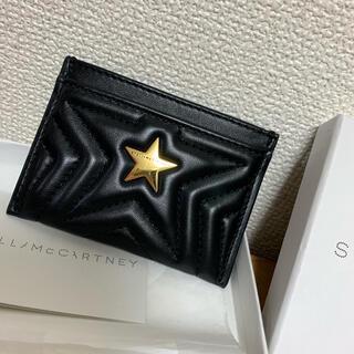 Stella McCartney - ステラマッカートニー  カードケース ブラック スター