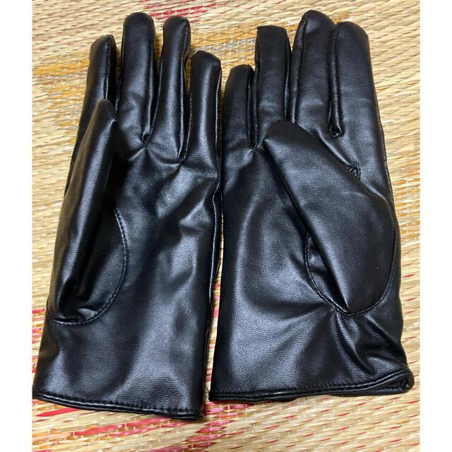 ボンボン付き 防寒 手袋 スマホ対応 レディース手袋 レディースのファッション小物(手袋)の商品写真