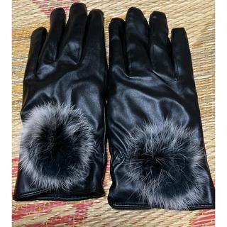 ボンボン付き 防寒 手袋 スマホ対応 レディース手袋