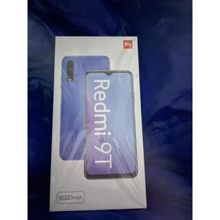 ANDROID - redmi 9T 【即購入OK】