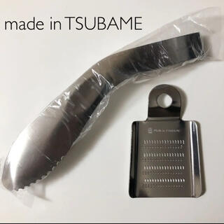 made in TSUBAME   トング おろし金 ステンレス 2点セット