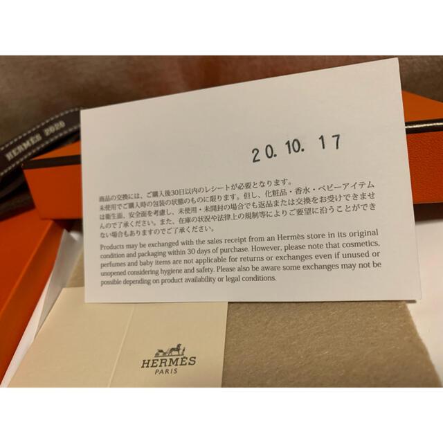 Hermes(エルメス)のHERMES ミニウォレット おもち様専用 レディースのファッション小物(財布)の商品写真