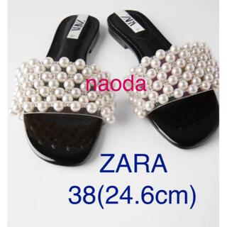 ザラ(ZARA)の【タグ付き新品】ザラ パールビーズ フラット ミュール サンダル(サンダル)