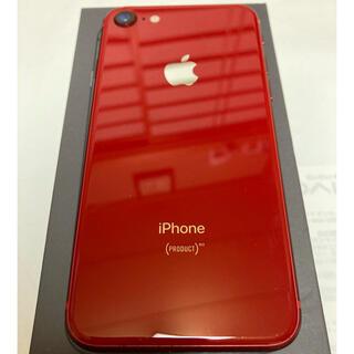 iPhone - iPhone8 64GB SIMフリー 美品