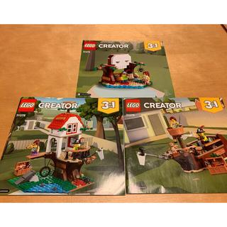 Lego - レゴ LEGO 31078 ツリーハウス 3IN1