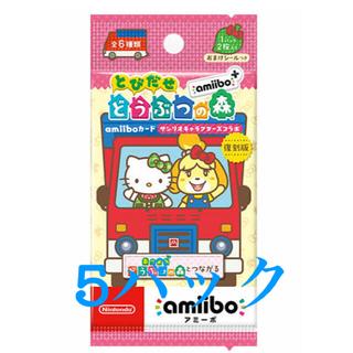 任天堂 - どうぶつの森 サンリオ amiibo カード 5パック