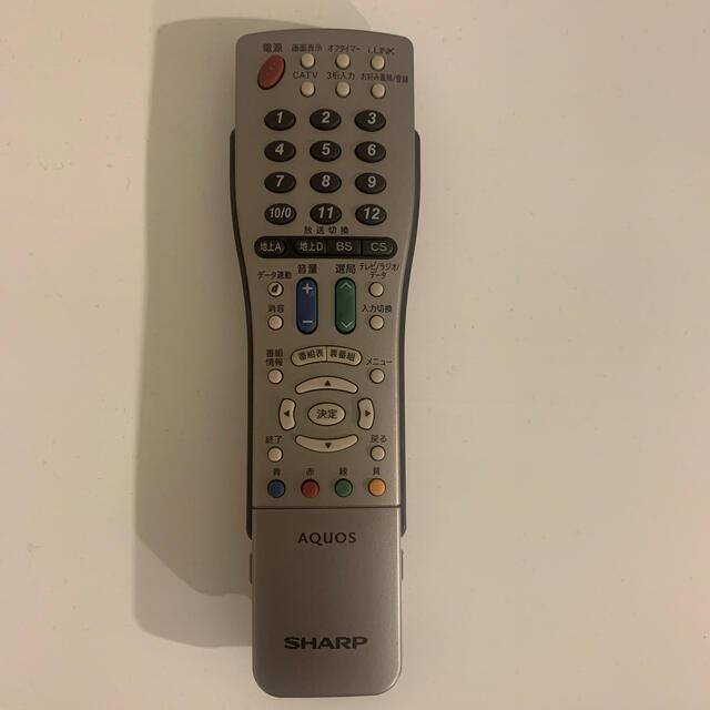 SHARP(シャープ)のAQUOS リモコン スマホ/家電/カメラのテレビ/映像機器(テレビ)の商品写真