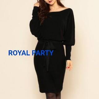 ROYAL PARTY - 美品☆ROYAL PARTY黒ニットワンピース