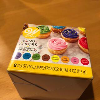 食用着色カラー 8色 未使用(菓子/デザート)