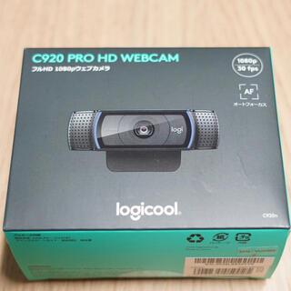 ロジクール ウェブカメラ C920n ブラック フルHD