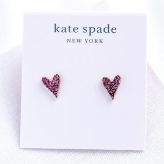 kate spade new york - 【新品♠本物】ケイトスペード スウィートハートピアス
