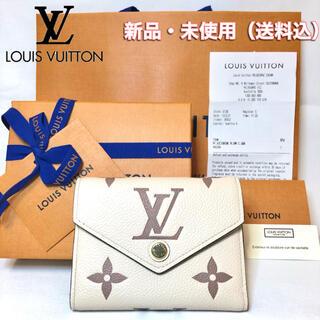 LOUIS VUITTON - 【本物・新品】入手困難 Louis Vuitton ヴィクトリーヌ 折り財布