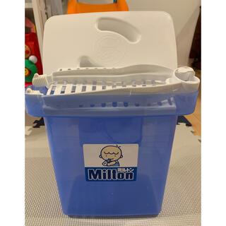 ベッタ(VETTA)のミルトン&哺乳瓶7個セットです!(哺乳ビン用消毒/衛生ケース)
