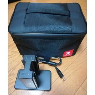Nintendo Switch - HORI まるごと収納バッグとジョイコンスタンド