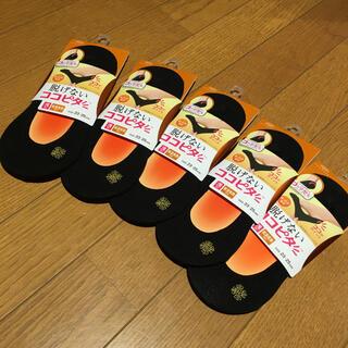 靴下 5足セット ブラック