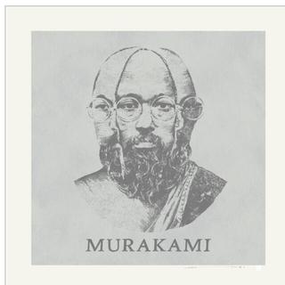 【MURAKAMI】②     村上隆 ジンガロ カイカイキキ(版画)