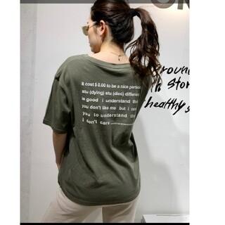GYDA - GYDA BACK SiliconprintTシャツ  カーキ ロゴ 新品