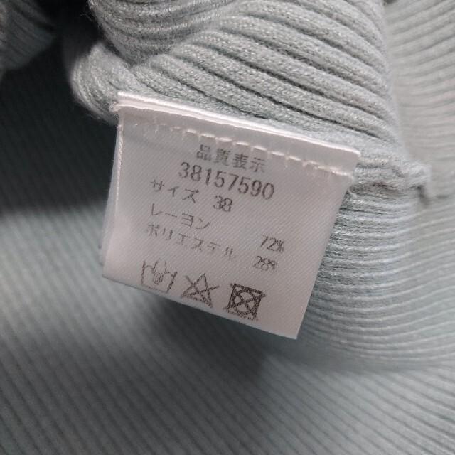 Mystrada(マイストラーダ)の【3/14処分】水色ニット レディースのトップス(ニット/セーター)の商品写真
