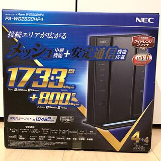NEC - NEC PA-WG2600HP4