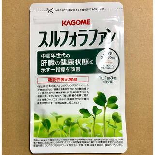 カゴメ(KAGOME)のKAGOME カゴメ スルフォラファン 93粒(その他)