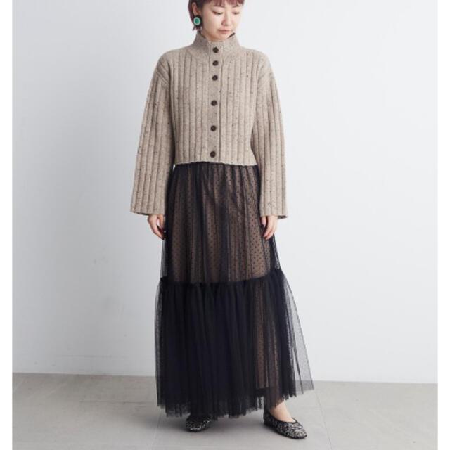 Lily Brown(リリーブラウン)の値下げ。リリーブラウン チュールスカート レディースのスカート(ロングスカート)の商品写真