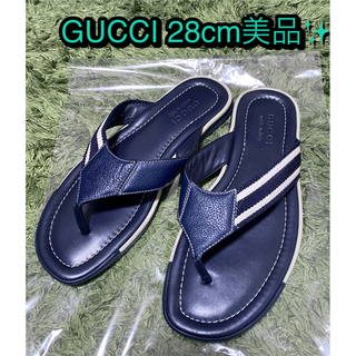 Gucci - 【美品】GUCCI グッチ レザーサンダル 本革 ネイビー 28cm