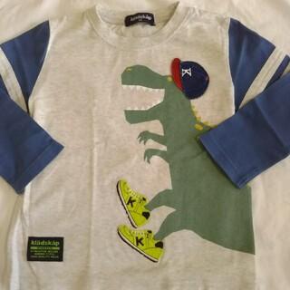 kladskap - kladskap 恐竜ロンT 100