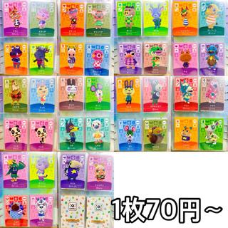 任天堂 - amiibo カード どうぶつの森 第3弾