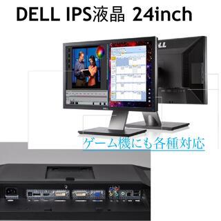 DELL - DELL ディスプレイ モニター 縦表示 ノングレア U2410F ④