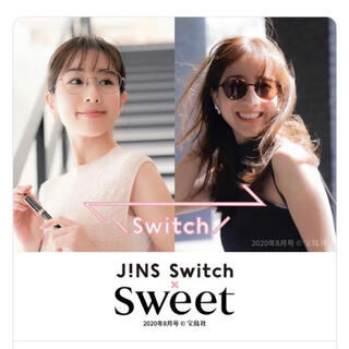 JINS - Jins Switch -Trend- メガネ サングラス 田中みな実