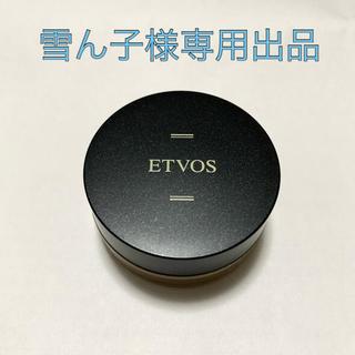 ETVOS - 新品/ETVOS エトヴォス マットスムースミネラルファンデーション #40