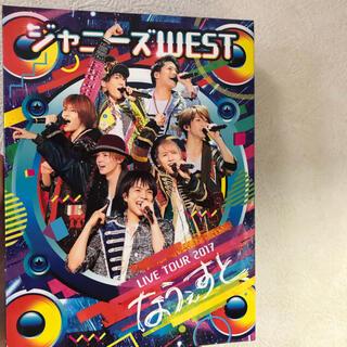ジャニーズWEST - なうぇすと DVD 初回