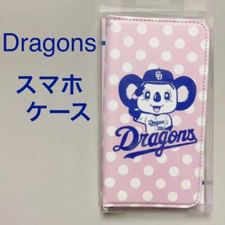 チュウニチドラゴンズ(中日ドラゴンズ)の新品 中日ドラゴンズ スマホケース 全機種対応 手帳型 携帯ケース ドアラ(モバイルケース/カバー)
