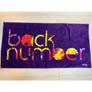 BACK NUMBER - バックナンバータオル