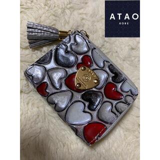 ATAO - ATAO ワルツ 3つ折り財布 ハッピーヴィトロキャトル プラチナグラス