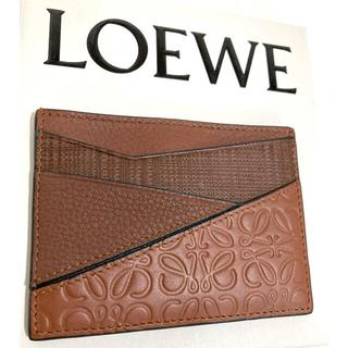 LOEWE - 【新品未使用】LOEWE ロエベ  カードケース カードホルダー パズル