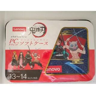 レノボ(Lenovo)の鬼滅の刃 Lenovo PCソフトケース(ノートPC13~14インチ対応)(PC周辺機器)