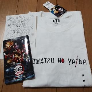 UNIQLO - ユニクロ 鬼滅の刃 Tシャツ 煉獄 ゼロ巻 セット