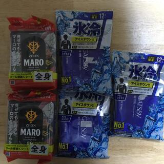マンダム(Mandom)のギャツビー ボディペーパー 12枚×3+MARO 30枚×2(制汗/デオドラント剤)