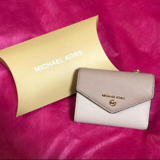 Michael Kors - MICHEAL KORS 折り財布